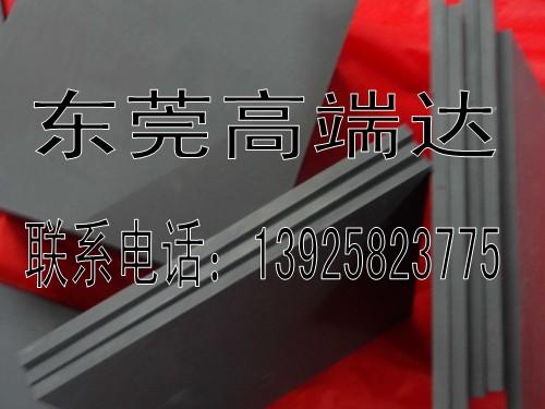D20高硬度钨钢 钨钢棒D20进口钨钢环