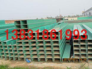 供应山西玻璃钢电缆桥架