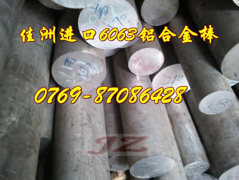 供应7018铝棒厂家