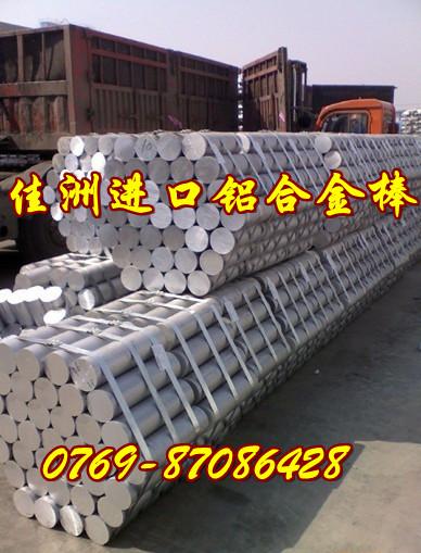 供应7018超硬度铝合金现货