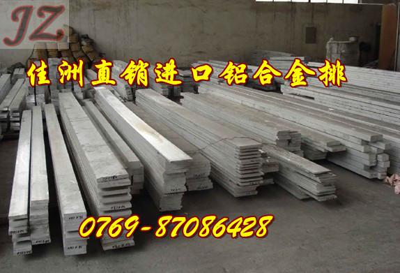供应7020铝合金7020铝板7020铝棒7020铝排