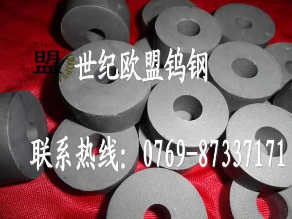 供应 AF1超硬钨钢薄片 AF1钨钢圆棒