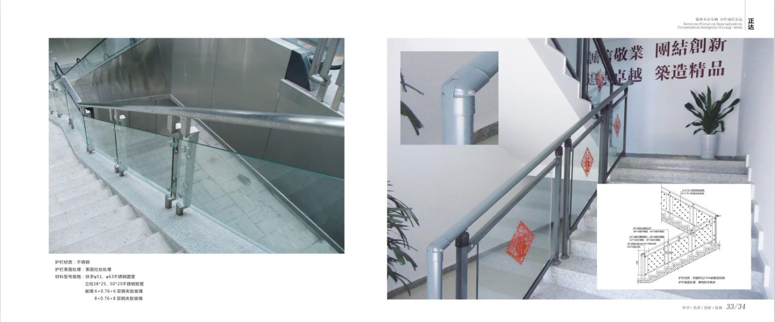 供应不锈钢楼梯栏杆