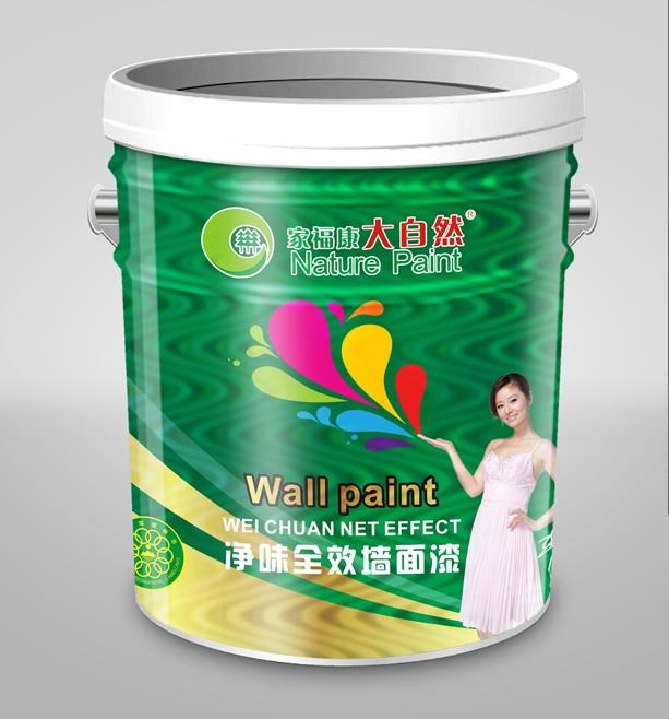 供应中国涂料十大品牌大自然漆招商代理