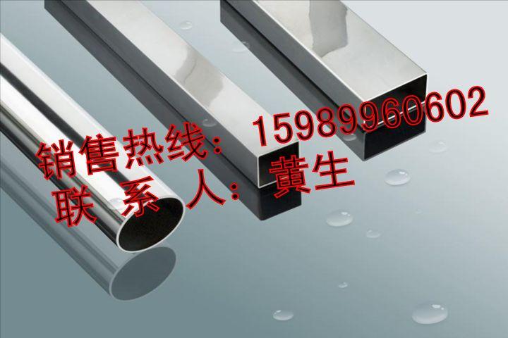 供应304不锈钢方管40*40*2.75砂光