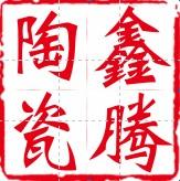 高新区鑫腾陶瓷经营部