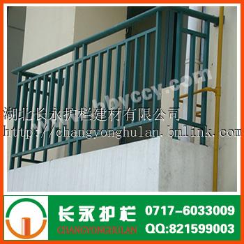 供应阳台护栏(锌合金阳台护栏)