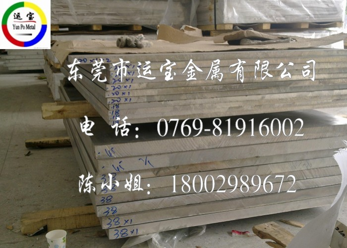 供应7a19高优质铝棒 7a19超硬航空铝棒