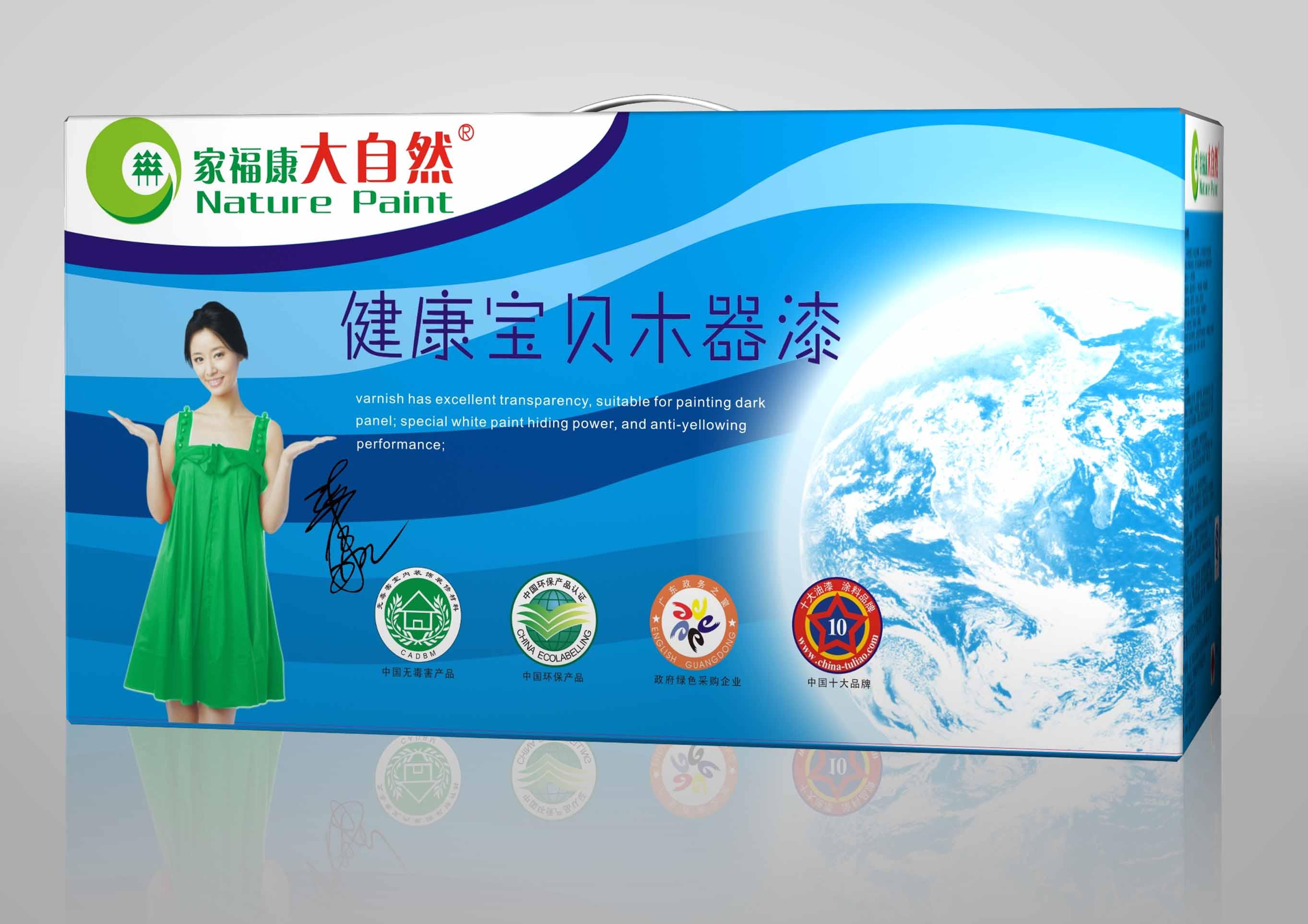 批发中国涂料十大品牌大自然漆招商代理