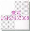 供应【本厂热销】铝天花板-矿棉板
