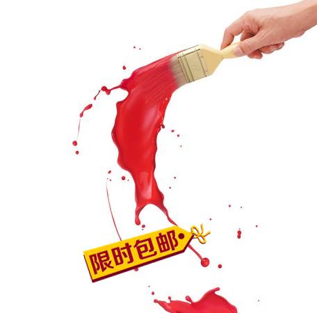 供应北京无机富锌底漆