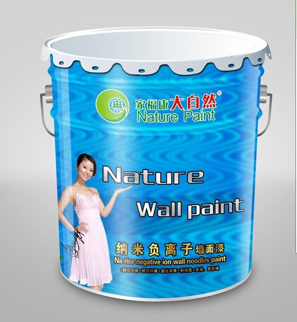 供应中国十大品牌油漆涂料大自然纳米负离子墙面漆招商