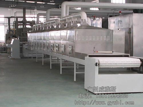 VYS电子陶瓷粉烘干设备