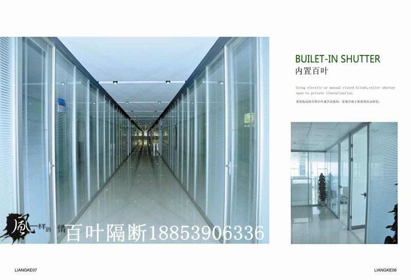 供应潍坊酒店装修活动隔断自由的分隔空间