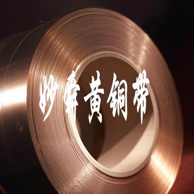 供应C2800黄铜板 C2800易切削黄铜板