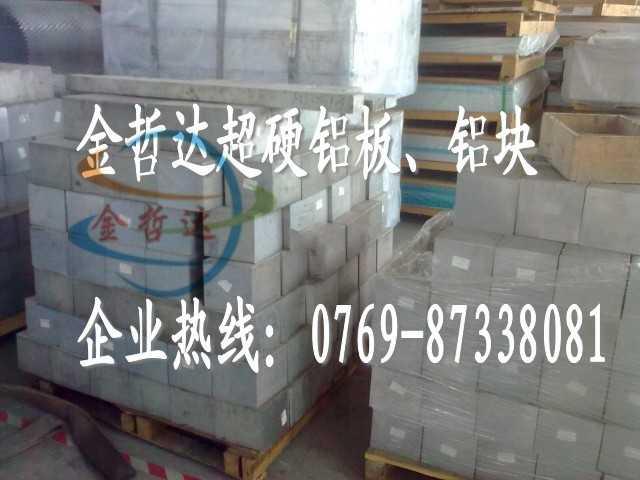 供应高强度板材-AL5086西南铝板