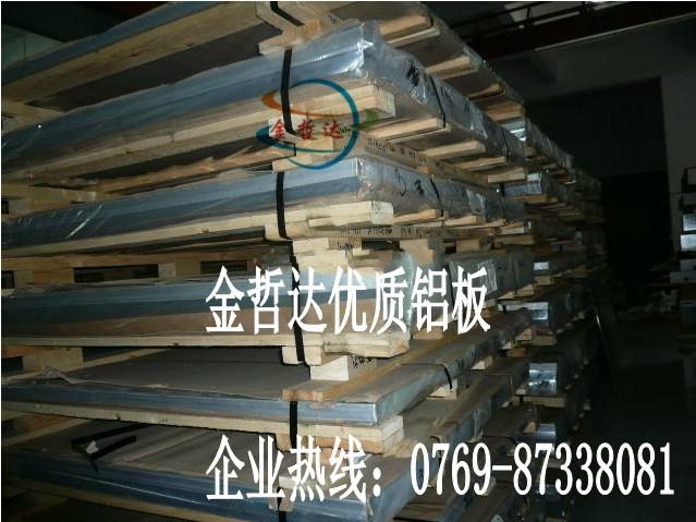 供应高强度板材 5083合金铝板 5083价格