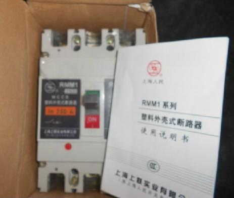 【上联RMM1-100H/3300】价格,厂家,图片