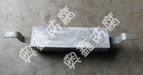 供应支架式铝合金牺牲阳较 铝阳较防腐