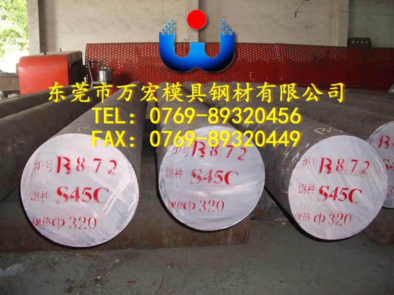 供应9Cr18不锈轴承钢