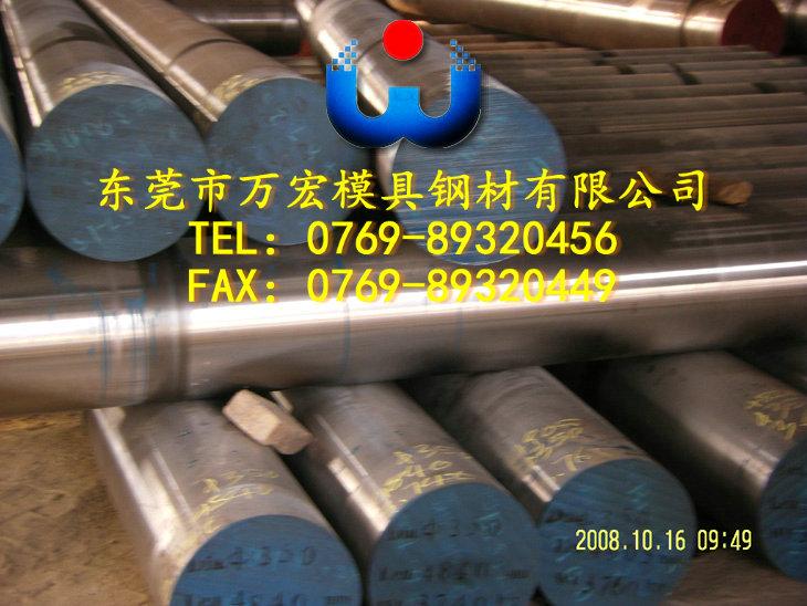 供应9Cr18Mo不锈轴承钢