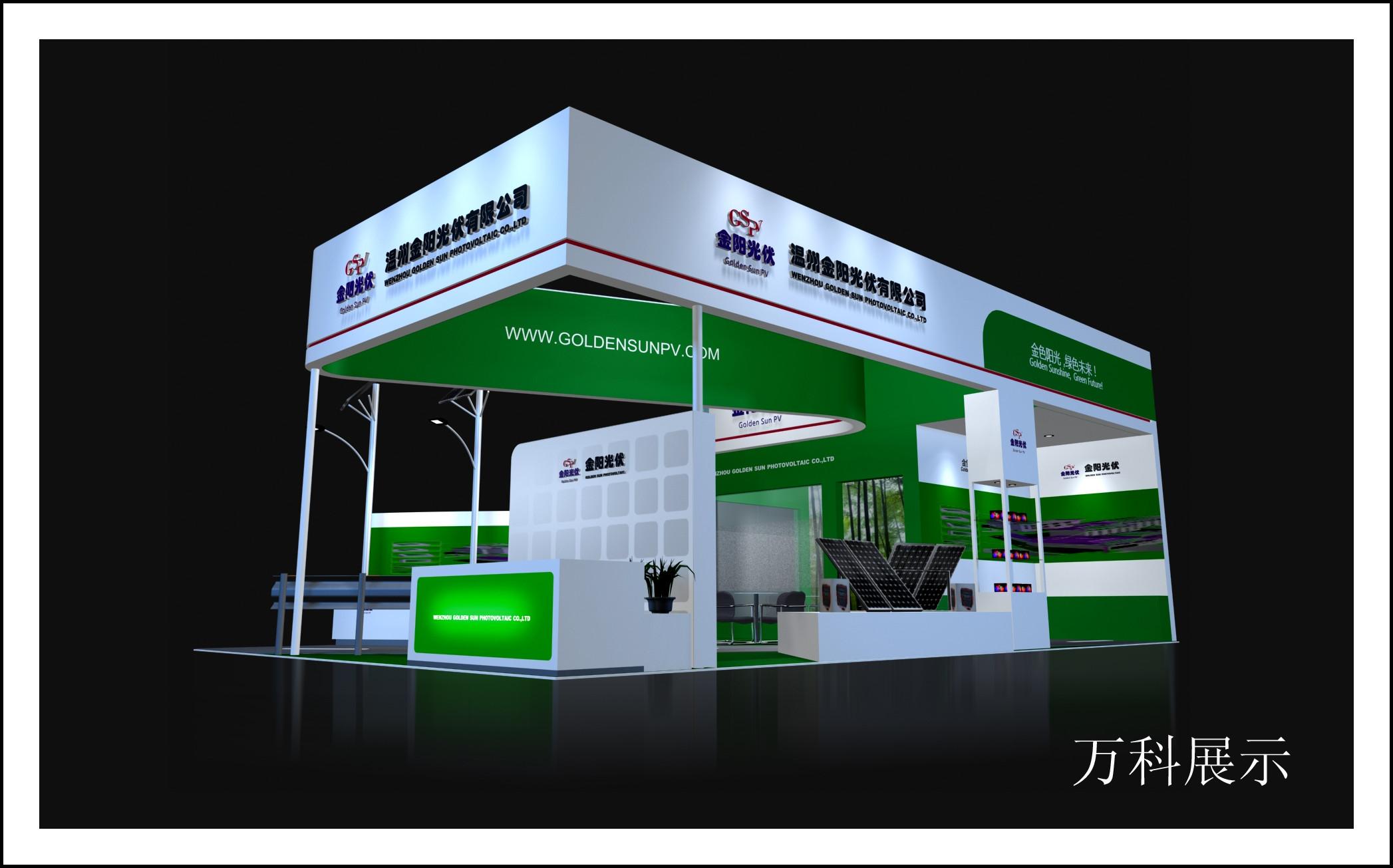 大方 方柱/方柱,大方柱,桁架 ,铝材,展示器材 效果图,产品