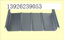 广州臻誉供应广西.铝镁锰合金屋面板
