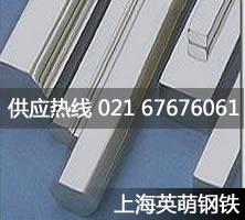 1.4905不锈钢