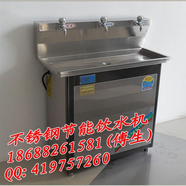 供应学生不锈钢直饮水台, 学生不锈钢开水机