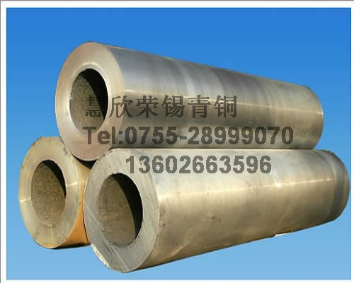 供应QAl9-4铝青铜生产厂家 南宁
