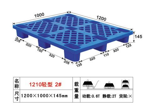 供应东莞佛山塑胶地台板,深圳胶栈板