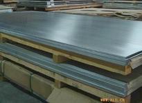 超宽超长(2.0*1000*3500铝板)现货低价