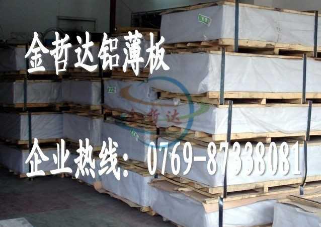 供应5083-T4铝合金棒 AL5083铝棒价格