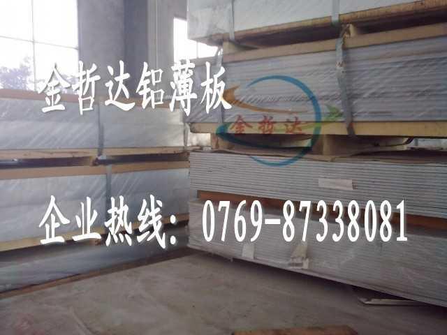 供应AL5056焊接铝棒 AL5056铝棒价格