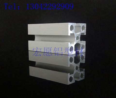 工业铝型材3030国标电泳 流水线 框架组装 工作台