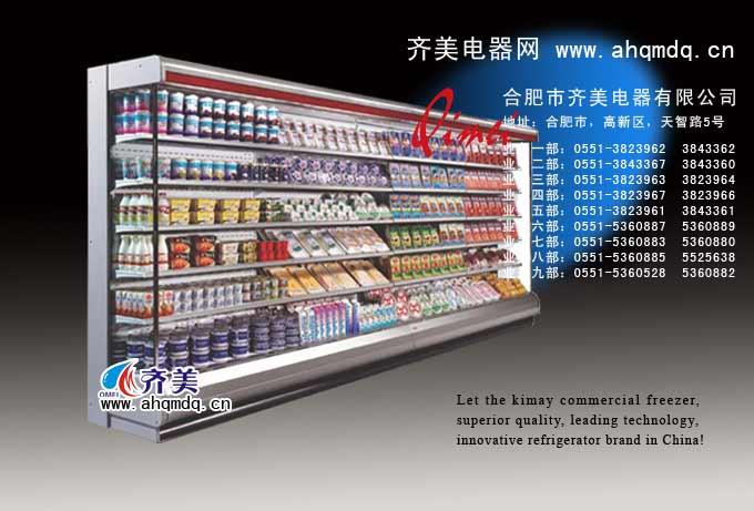 柳州桂林梧州哪里有卖蔬菜水果保鲜柜价格
