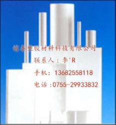 热塑性工程塑料UPE板 (超高分子聚乙稀)棒