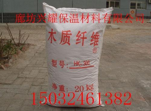 聚丙烯纤维|木质纤维|纤维素|纤维批发价格