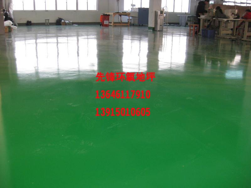 供应常州环氧树脂自流平地坪 环氧平涂地坪