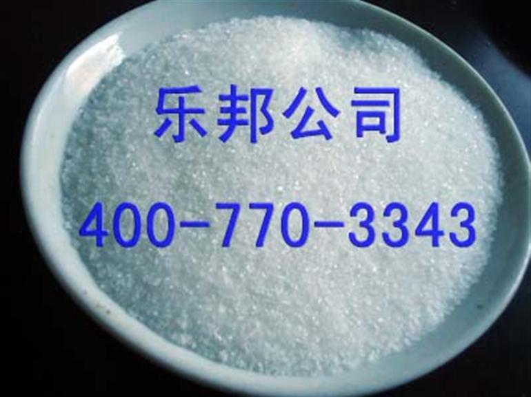 供应巩义GY聚丙烯酰胺GB17514-2008
