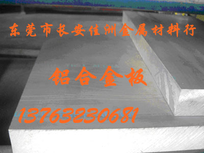 供应进口AA7019超硬铝棒牌号