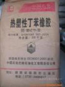 供应安全镜片专用PC  PC-110/台湾奇美