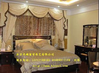 北京卓越窗帘布艺有限公司图片