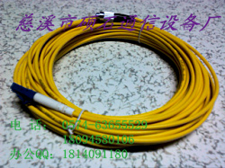 供应SC-LC单模单芯光纤跳线