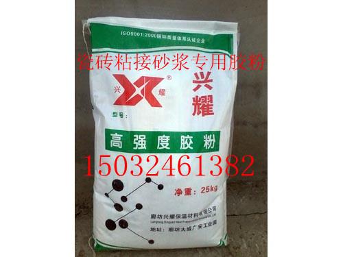 兴耀聚苯颗粒保温砂浆胶粉-最近销售额突增