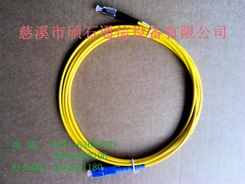 供应SC-FC单模单芯光纤跳线
