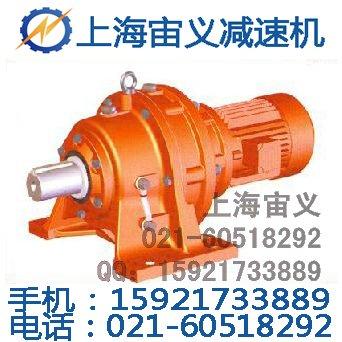 RV75蜗轮蜗杆减速机