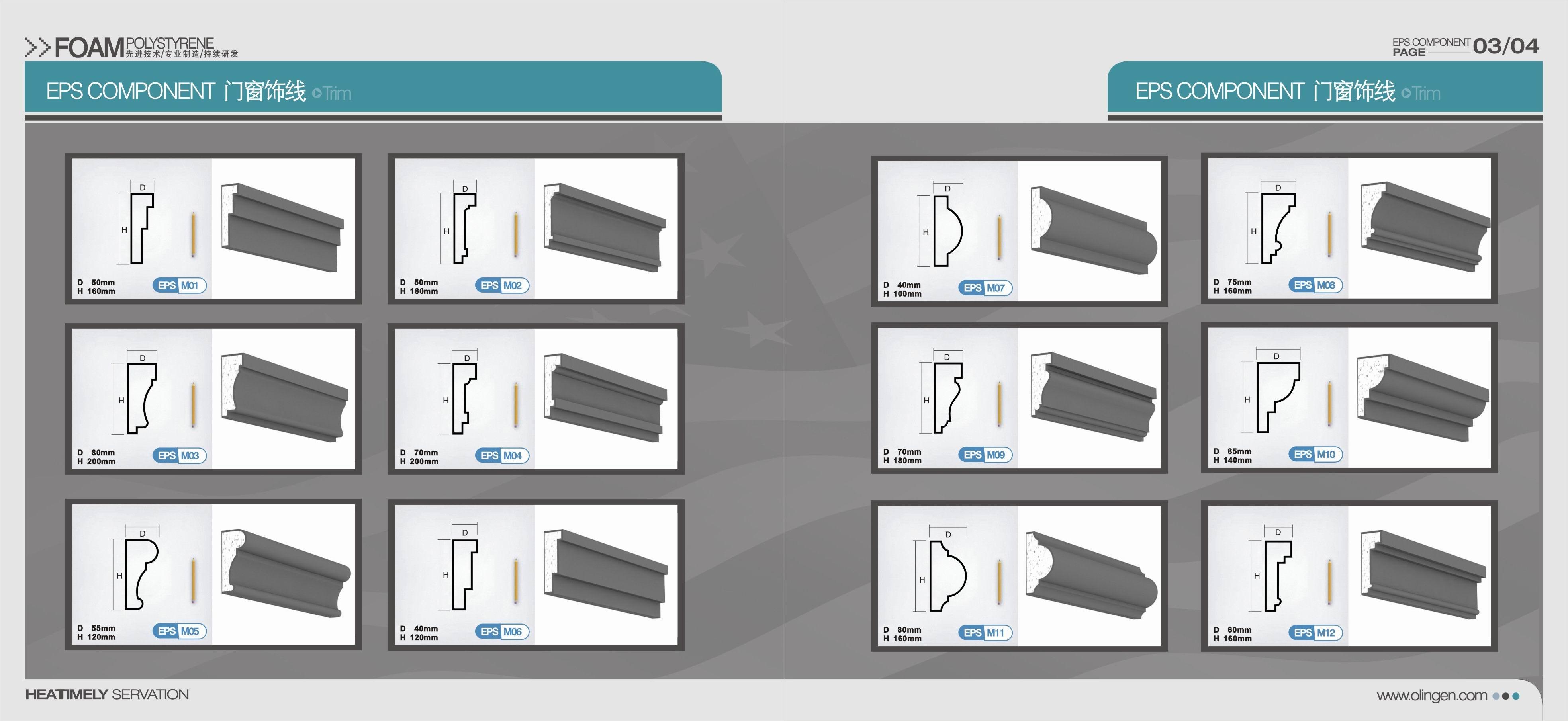 EPS线条装饰 效果图,产品图,型号图,工程图