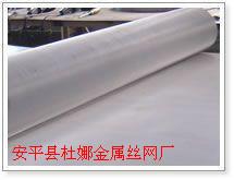供应铁铬铝网系列产品耐高温烧烤网片加工