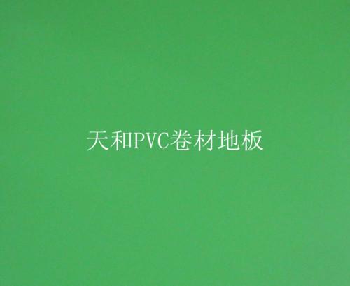 南通PVC地板PVC防静电地板生产厂家提供施工